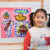 佐敦(1月,2018) Documentary Arts Class for Age 4-5