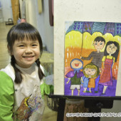 Caine Rd. (Apr-2018) Pure Arts Class for Age5-6