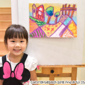 Jordan(Jul-2018) Documentary Arts Class for Age 4-5