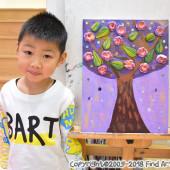 Jordan(Jan-2019) Performance Arts Class for Age 3-4