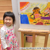 Jordan(Feb-2019) Performance Arts Class for Age 3-4