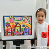 Olympic (Oct-2018) Pure Arts Class for Age 5-6