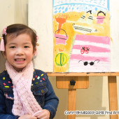 Jordan(Feb-2018) Performance Arts Class for Age 3-4