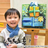 Jordan(Dec-2018) Performance Arts Class for Age 3-4