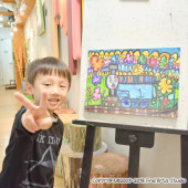 Caine Rd. (Oct-2018) Pure Arts Class for Age5-6
