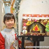 堅道 (12月,2018) Documentary Arts Class for Age4-5