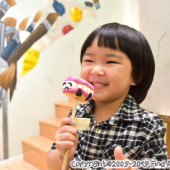 佐敦(4月,2019) Performance Arts Class for Age 3-4