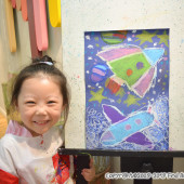 堅道 (4月,2019) Performance Arts Class for Age3-4