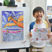 Olympic (Sep-2018) Pure Arts Class for Age 5-6