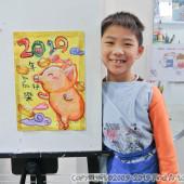 奧運 (1月, 2019) Technical Drawing Class for Age 6-12