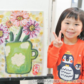 Olympic (Jan-2019) Documentary Arts Class for Age 4-5
