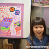 Caine Rd. (Sep-2019) Documentary Arts Class for Age4-5
