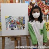 Tsuen Wan (Feb-2021) Pure Arts Class for Age5-6