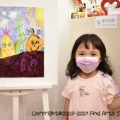 Tsuen Wan (Apr-2021) Documentary Arts Class for Age4-5
